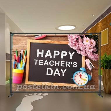 Банер День Вчителя 14