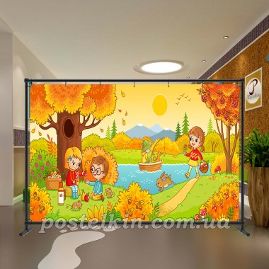 Банер Дитяча осінь 3