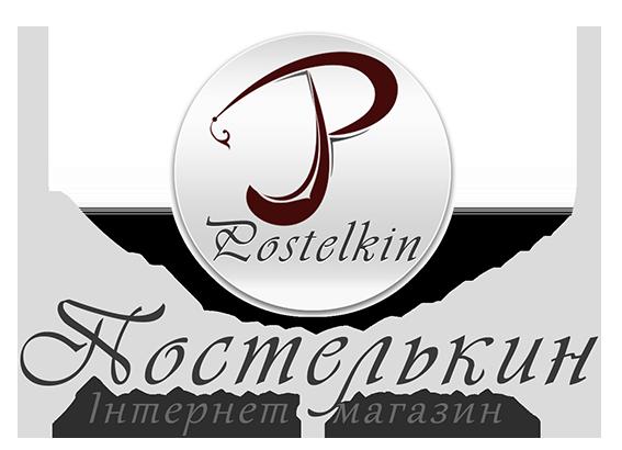 Інтернет магазин Postelkin